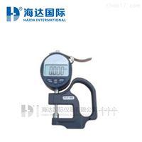 HD-G803-5海绵硬度计