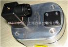 德国VSE齿轮流量计VS0.02EP012V-32N11/3