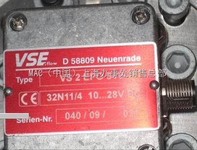 德国VSE齿轮流量计VS2GPO12-32N11/4