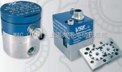 德国VSE流量计VS4GPO12V-32N11现货发货