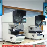 万濠测量投影仪CPJ-3015/3015Z二维测量仪