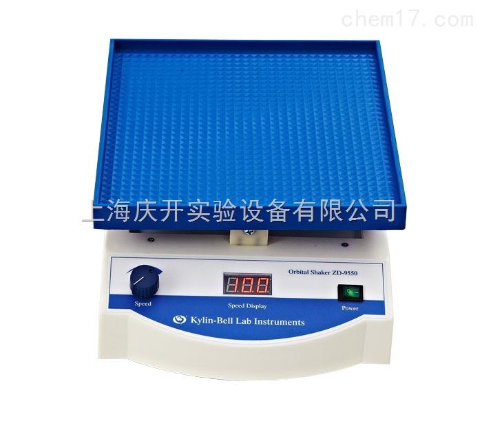 转移摇床ZD-9550