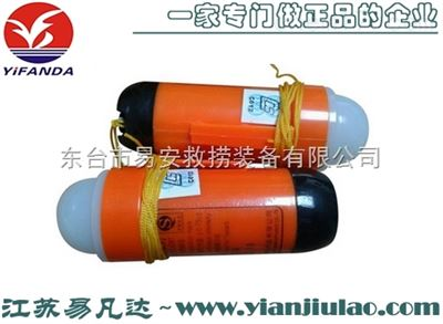 CCS证书船检PH2703B海水电池救生衣灯