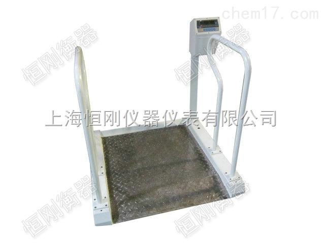 1*1米碳鋼輪椅秤,國產輪椅醫療秤