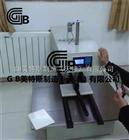 陶瓷砖摩擦系数测定仪-采用静滑块法
