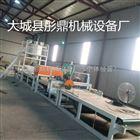 机制岩棉砂浆复合板生产线