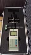 SZ-2358手持式气象站,气象五参数测量仪
