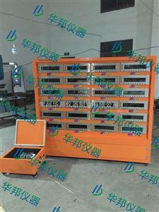HBTG-24独立控温土壤风干柜