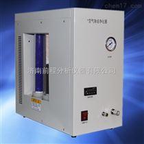 QCT-3空气除烃净化器