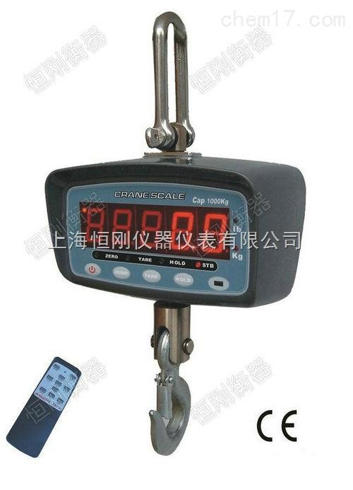 50T起重机吊磅秤,悬挂式吊挂称重吊称