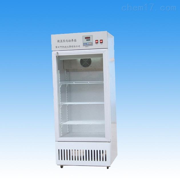常州凯航150AG高温恒温培养箱