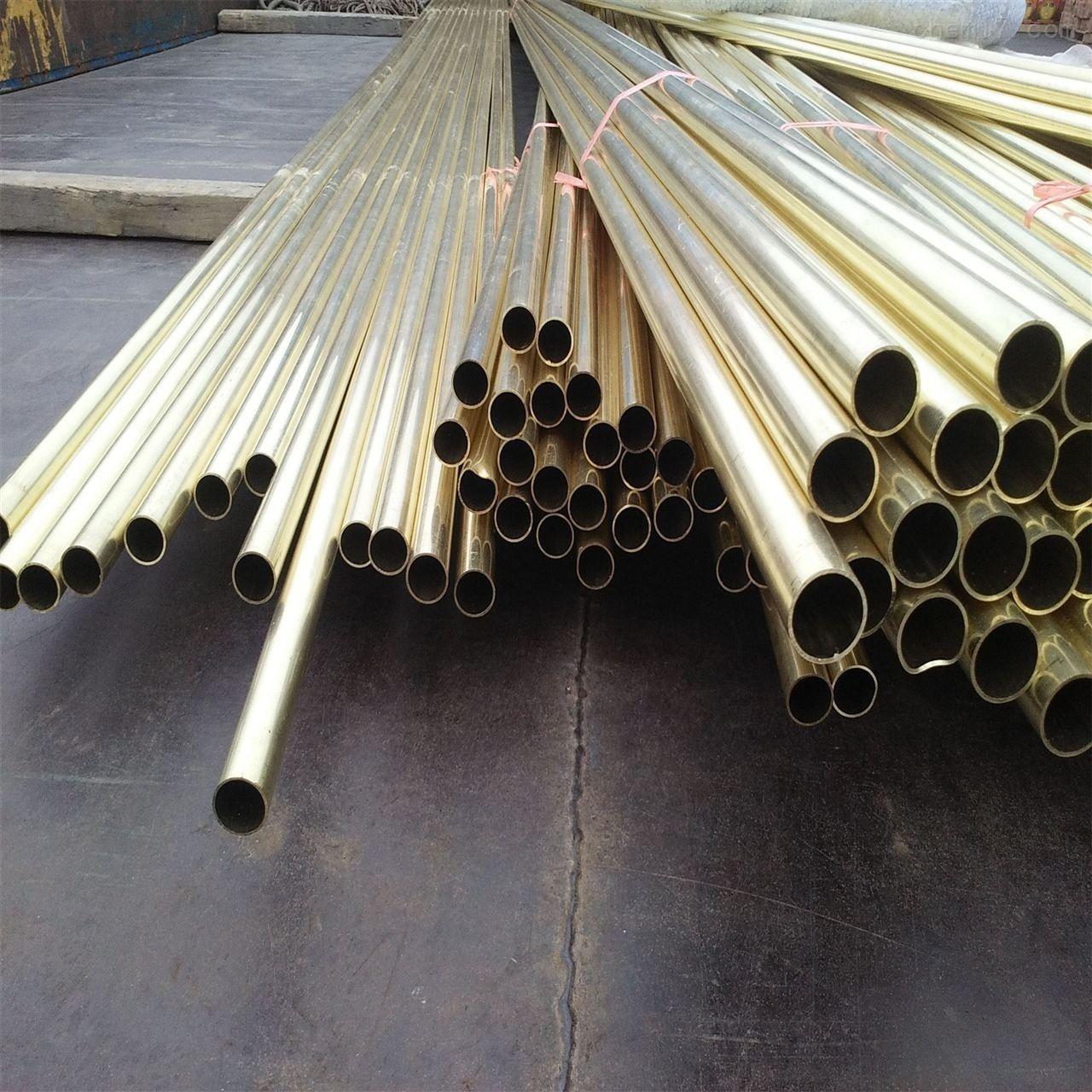 乌兰察布Hsn70-1冷凝器黄铜管