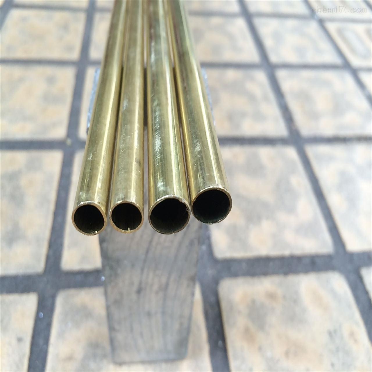 平顶山70-1冷凝器黄铜管