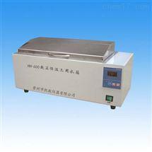 HH-420/HH-600数显恒温三用水箱