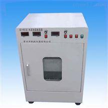 HZ-9811K双层双速振荡器