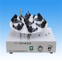 HD-Ⅰ国际振荡器