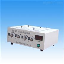 HJ-4S四连恒温水浴搅拌器