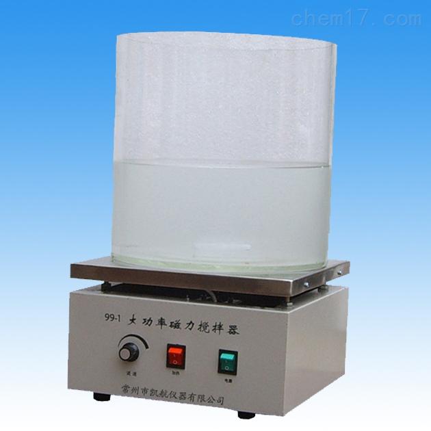 大功率磁力加热搅拌器
