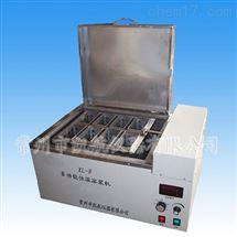 XL-4/XL-6/XL-8多功能血液溶浆机