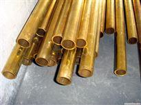 濮阳Hsn70-1冷凝器黄铜管