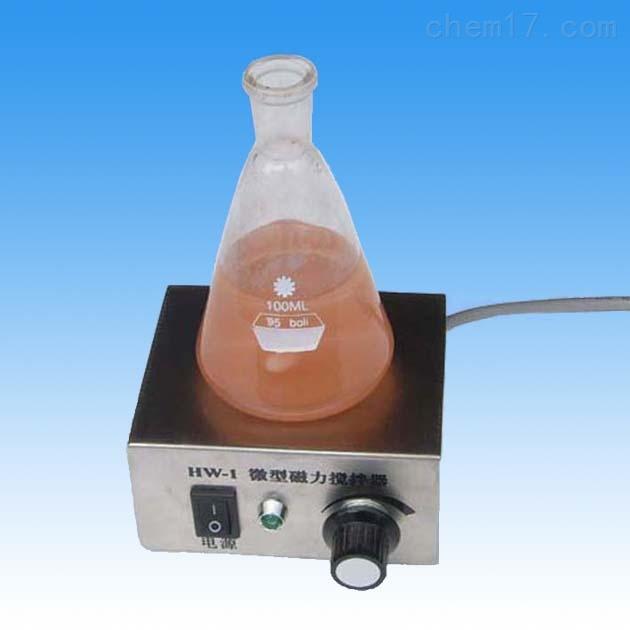 微型磁力搅拌器