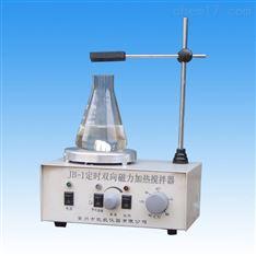 定時雙向磁力加熱攪拌器