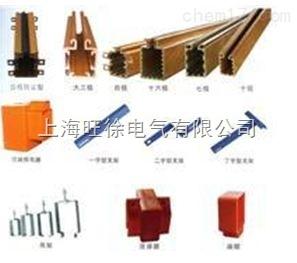 DHG-4-50/170安全滑触线