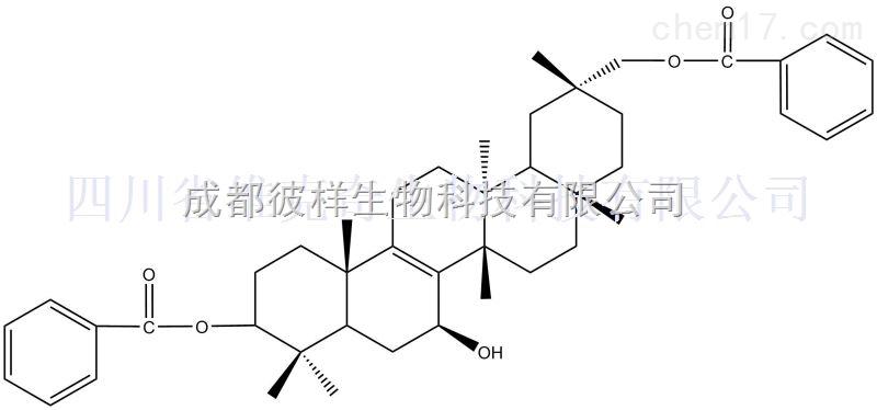 3,29-二苯甲酰基栝楼仁三醇 873001-54-8