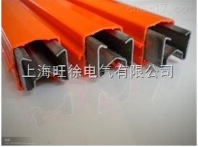 JDC系列安全滑触线厂家
