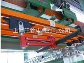 DHH(DHHT)系列单级安全滑触线销售