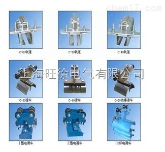 工字钢滑车厂家-生产厂家