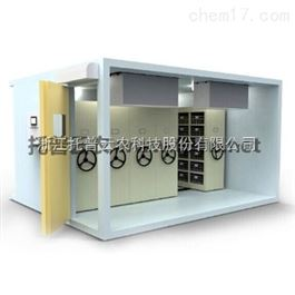 CZ-250FC/300FC种子低温样品柜