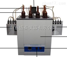 SH0023燃料银腐仪铜腐仪燃油仪器锈蚀