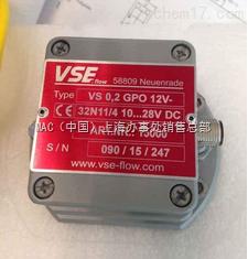 德国VSE齿轮流量计VSO.2GPO/12V-32N11特价
