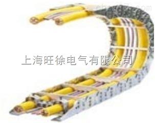 钢制拖链*