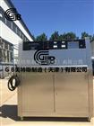 紫外線耐候老化箱-温度规模