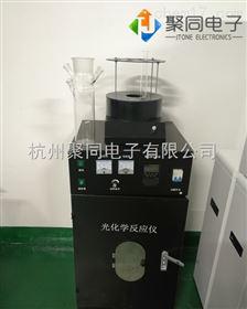 特价销售光化学反应器JT-GHX-A山东
