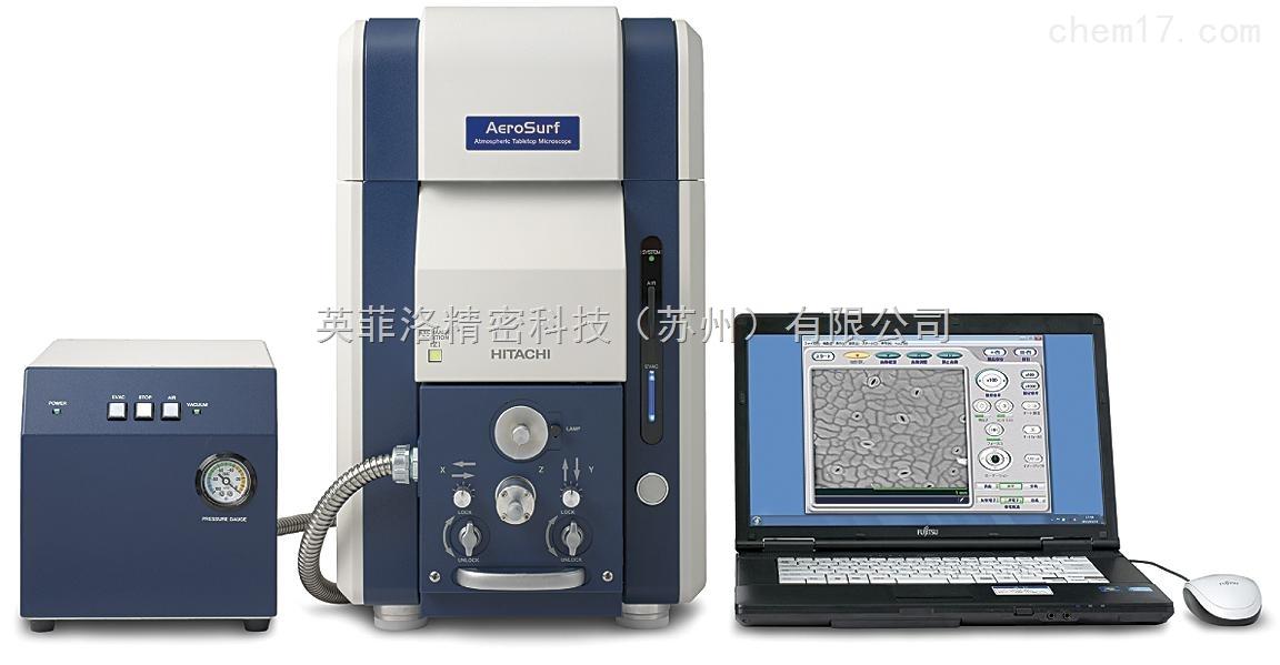 日立台式扫描电镜TM4000 Plus