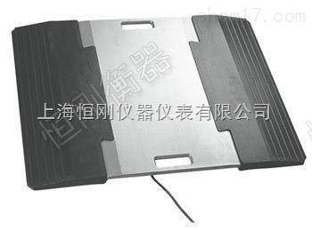 碳钢接小型电脑軸重秤,移动式检测轴重称