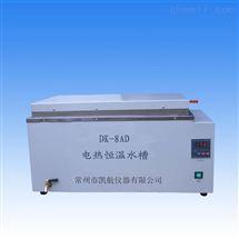 DK-8AD电热恒温水槽