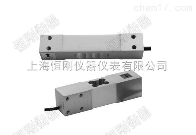 柱式多功能地磅傳感器,懸臂梁地磅感應器