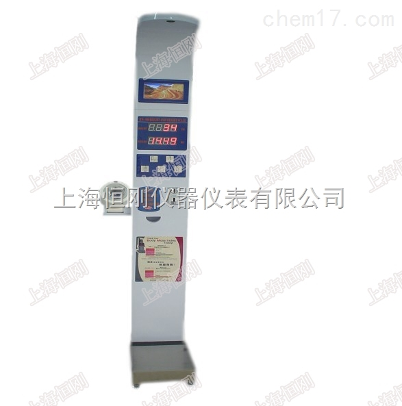 上海血压超声波体重秤,电子血压检测体重称