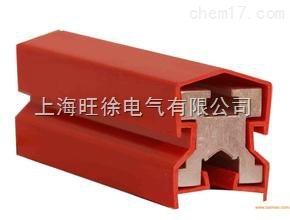 铝合金外壳单极滑触线500A厂家