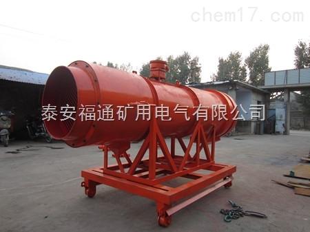kcs-220D湿式除尘风机