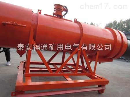 KCS-350D可移动湿式除尘风机