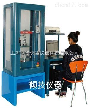 规格:QJ211SROR双环试验机
