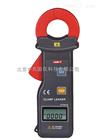 UT251B优利德UT251C/UT251A高精度钳形漏电流表