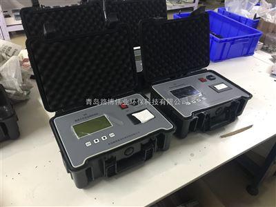LB-7022系列油烟快速测定仪厂家诚招代理