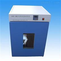 DHP-500凯航电热恒温培养箱