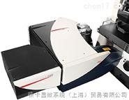 超高分辨率共聚焦显微镜